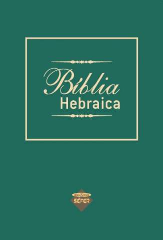 Baixar Bíblia Hebraica - David Gorodovits  ePub PDF Mobi ou Ler Online